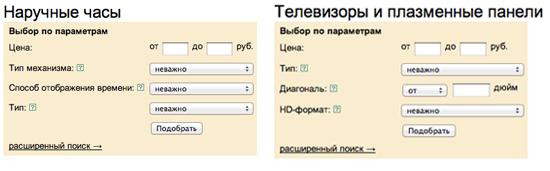 Как сделать фильтры на сайте