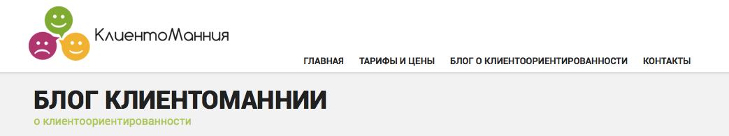 Корпоративный-блог_шапка-КМ